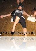 Пьяные Девушки - фото9