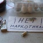 Не придуманные истории наркоманов - Ирина