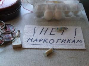 8 300x225 Не придуманные истории наркоманов   Ирина