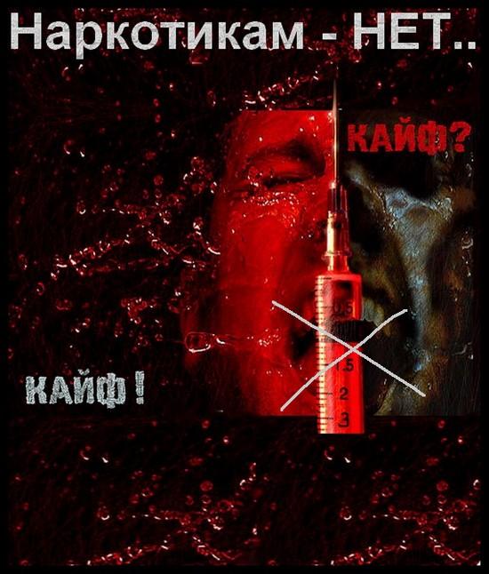 narcolikvidator26 Жизнь на грани смерти