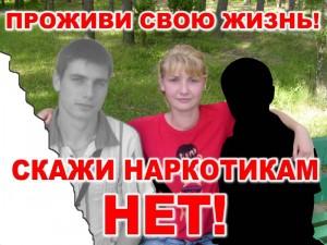podrostkovaya narkomaniya 300x225 Наркотики в школе !
