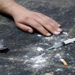 Проблемы наркомании - пути решения